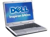 Inspiron 640m 製品画像