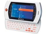 mylo COM-2/W 製品画像