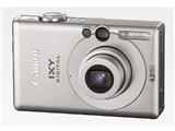 IXY DIGITAL 50 製品画像
