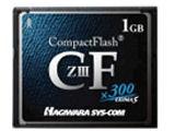 HPC-CF1GZ3U5 (1GB)