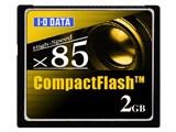 CF85-2G (2GB) 製品画像