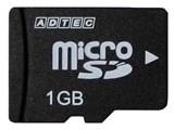 AD-MRSM1G (1GB) 製品画像