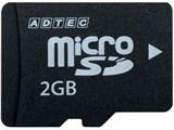 AD-MRSM2G (2GB) 製品画像