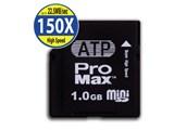 ProMax miniSD 1GB (1GB) 製品画像
