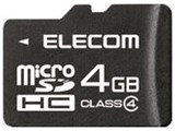 MF-MRSDH04G (4GB)