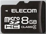 MF-MRSDH08GC4 (8GB)