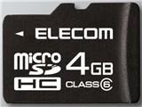 MF-MRSDH04GC6 (4GB)