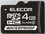 MF-MRSDH04GC4W (4GB)