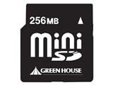 GH-SDCM256M (256MB) 製品画像