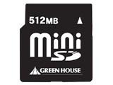 GH-SDCM512M (512MB) 製品画像