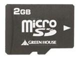 GH-SDMR2G (2GB) 製品画像