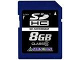 GH-SDHC8G6M (8GB) 製品画像