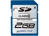 GH-SDC2G6X (2GB) 製品画像