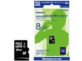 HNT-MRH8GTA (8GB)
