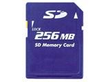 PCSD-256MS (256MB) 製品画像