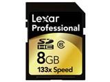 SDHC8GB-133-850 (8GB)