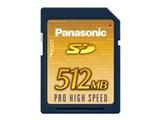RP-SDK512J1A (512MB) 製品画像