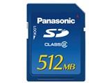 RP-SDR512J1A (512MB) 製品画像