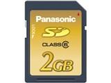 RP-SDV02GJ1A (2GB) 製品画像