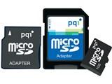 QMRSD-1G (1GB) 製品画像