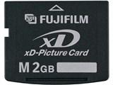 DPC-M2GB (2GB TypeM) 製品画像