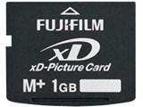 DPC-MP1GB (1GB TypeM+)