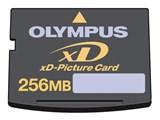 XD256-231 (256MB) 製品画像