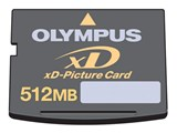 XD512-231 (512MB) 製品画像