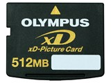 M-XD512P (512MB)