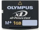 M-XD1GMP (1GB TypeM+) 製品画像