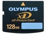 SDXD-128-A10 (128MB)