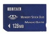 MSD-128M (128MB) 製品画像