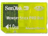 SDMSG-1024-J10 (1GB) 製品画像