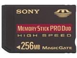 MSX-M256N (256MB) 製品画像