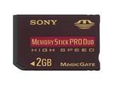 MSX-M2GNU (2GB) 製品画像