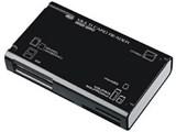 ADR-MLT25BK (USB) (43in1)