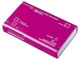 ADR-MLT25P (USB) (43in1)