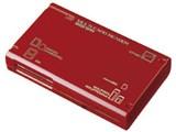 ADR-MLT25R (USB) (43in1)