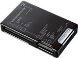 ADR-MLT111BK (USB) (47in1)