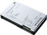 ADR-MLT111SV (USB) (47in1)