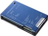 ADR-MLT111BL (USB) (47in1)