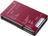 ADR-MLT111R (USB) (47in1)