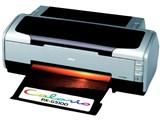 カラリオ PX-G5100 製品画像