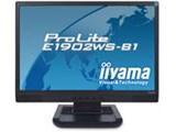 ProLite E1902WS-B1 PLE1902WS-B1 [19インチ] 製品画像