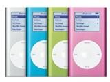iPod mini M9803J/A ブルー (6GB) 製品画像