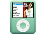 iPod nano MB253J/A グリーン (8GB) 製品画像