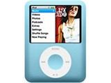 iPod nano MB249J/A ブルー (8GB) 製品画像