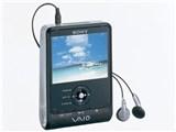 PCVA-HVP20 製品画像