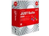 JUST Suite 2008 特別優待版 製品画像