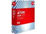 ATOK 2008 for Windows 製品画像